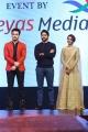 Akhil Akkineni, Naga Chaitanya, Samantha @ HELLO! Pre Release Function Stills