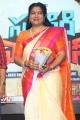 Telugu Actress Hema in Saree Photos