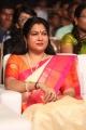 Telugu Actress Hema Saree Latest Photos