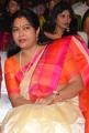 Actress Hema Saree Photos @ Saptagiri Express Audio Launch