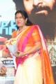 Telugu Supporting Actress Hema Saree Photos