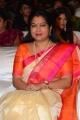 Telugu Supporting Actress Hema in Saree Photos