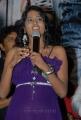 Hemanthini Stills at Ala Aithe Audio Launch