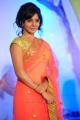 Photos of Samantha Heroine in Silk Saree