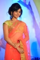 Telugu Heroine Samantha Transparent Saree Photos