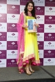 Shweta Jadhav @ Hi Life Exhibition Brochure Launch Photos