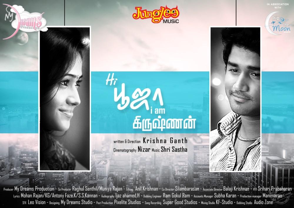 Hi Pooja I Am Krishnan Short Film Posters Wallpapers New Movie Posters