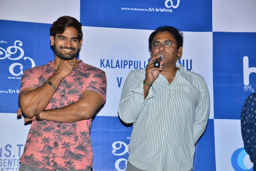 Kartikeya, Krishna @ Hippi Movie Press Meet Stills