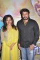 Sandhya, Bala at Hit List Movie Audio Launch Stills