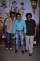 Samuthirakani, Riyaz Khan, Bala at Hit List Movie Audio Launch Stills