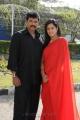 Balwan & Priya in Hitech Killer Telugu Movie Hot Pics
