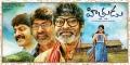 Jagapathi Babu & Meera Nandan in Hithudu Movie Wallpapers