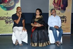 Kishore, Lakshmy, Ramakrishnan @ House Owner Movie Press Meet Stills