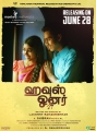 Lovelyn, Kishore DS in House Owner Movie Release Posters