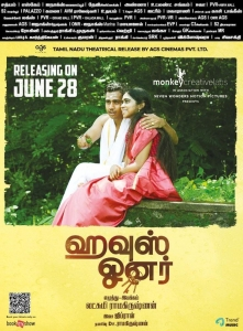 Kishore DS, Lovelyn in House Owner Movie Release Posters