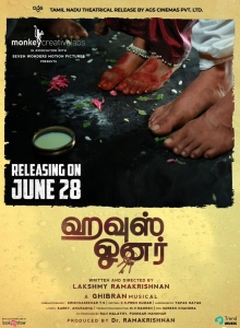 House Owner Movie Release Posters