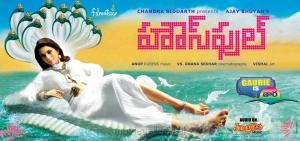 Actress Gauri Pandit in Housefull Movie Wallpapers