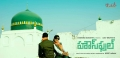 Housefull Telugu Movie Wallpapers