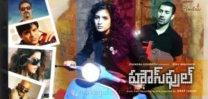 Vega, Vipin in Housefull Telugu Movie Wallpapers