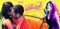 Housefull Telugu Movie HD Wallpapers