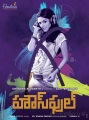 Naini Dixit in Housefull Movie Posters