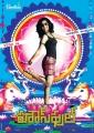 Vega Tamotia in Housefull Movie Posters