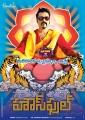 Actor Aryan in Housefull Telugu Movie Posters