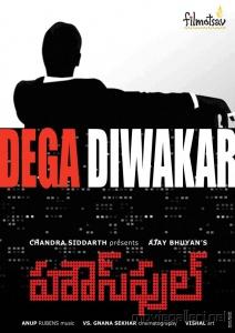 Housefull Telugu Movie Posters