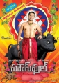 Actor Vipin in Housefull Movie Posters