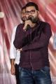 Music Director Sekhar Chandra @ Howrah Bridge Movie Teaser Launch Stills