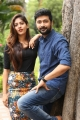 Chandini Chowdary, Rahul Ravindran @ Howrah Bridge Movie Teaser Launch Stills