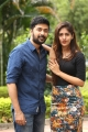 Rahul Ravindran, Chandini Chowdary @ Howrah Bridge Movie Teaser Launch Stills
