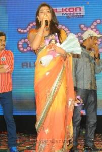Shriya Saran Dual Color Saree Images @ Pavithra Audio Release