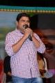 Madhura Sridhar Reddy @ Hrudaya Kaleyam Movie Audio Launch Stills