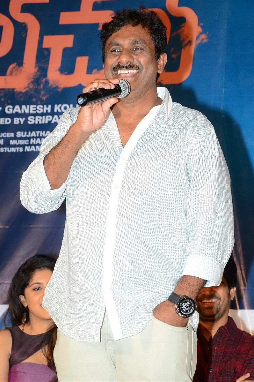 Raghu Kunche @ Hulchul Movie Teaser Launch Stills