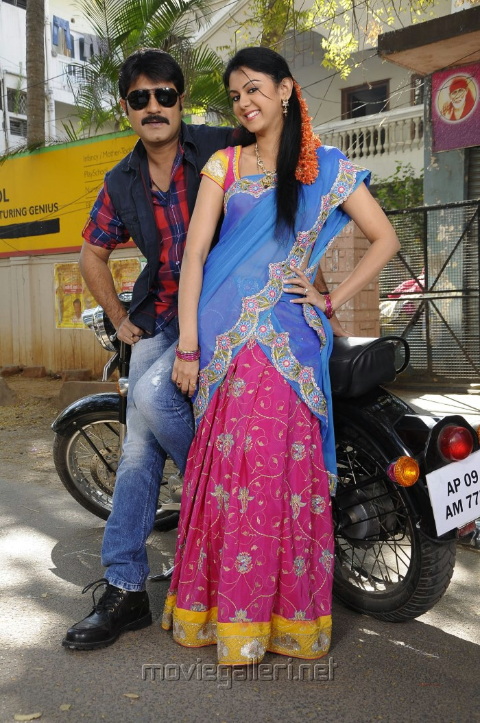 Srikanth, Kamna Jethmalani in Hunter Telugu Movie Stills