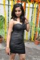 Actress Vishika Singh at Hyderabad to Vizag Movie Opening Stills