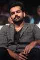 Actor Ram Pothineni @ Hyper Movie Trailer Launch Stills