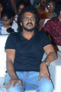 Actor Upendra @ I Love You Movie Pre Release Event Stills