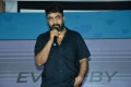 YVS Chowdary @ I Love You Movie Teaser Launch Photos