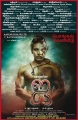 Actor Vikram in I Movie Release Posters