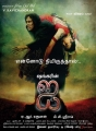 Vikram, Amy Jackson in I Movie Release Posters