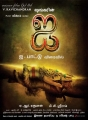 Vikram I Movie Release Posters