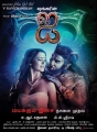 Amy Jackson, Vikram in I Movie Release Posters