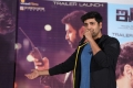 Adivi Sesh @ Idam Jagath Movie Trailer Launch Stills