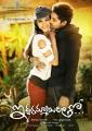 Catherine Tresa, Allu Arjun at Iddarammayilatho Movie Audio Released Posters