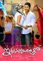 Amala Paul, Allu Arjun in Iddarammayilatho Movie Audio Released Posters