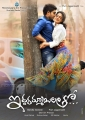 Allu Arjun, Amala Paul in Iddarammayilatho Movie Audio Released Posters