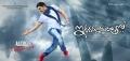 Allu Arjun in Iddarammayilatho Movie Audio Released Wallpapers