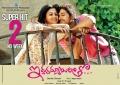 Amala Paul, Allu Arjun in Iddarammayilatho Movie 2nd Week Wallpapers